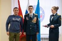 Корреспондента Myslo наградили медалью МЧС России «За пропаганду спасательного дела», Фото: 13