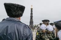 Годовщина Куликовской битвы, Фото: 36