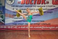 Чир-спорт в Тульской области, Фото: 16