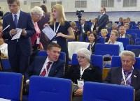 В Общественной палате РФ открылась выставка Тульской области, Фото: 10