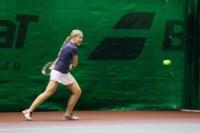 Открытое первенство Тульской области по теннису, Фото: 29