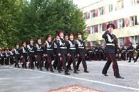 Принятие присяги в Первомайском кадестком корпусе, Фото: 160