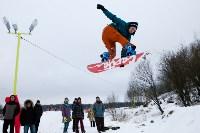 I-й этап Кубка Тулы по горным лыжам и сноуборду., Фото: 19
