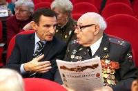 В Туле отметили 60-летие создания «Российского союза ветеранов», Фото: 5