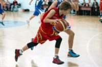 Европейская Юношеская Баскетбольная Лига в Туле., Фото: 67