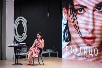 Тина Канделаки. Презентация книги Pro лицо, Фото: 17