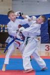 Соревнования по восточному боевому единоборству, Фото: 39