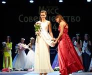 Мисс Совершенство-2014, Фото: 19