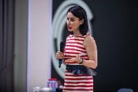 Тина Канделаки. Презентация книги Pro лицо, Фото: 54
