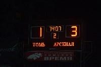 Томь - Арсенал. 3 августа 2015 года., Фото: 33
