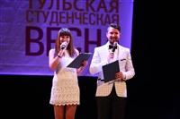 """""""Студенческая весна - 2014"""", Фото: 1"""