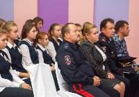 Показательные выступления ОМОН в тульской школе, Фото: 18