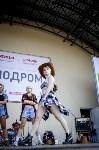 «Школодром-2018». Было круто!, Фото: 436