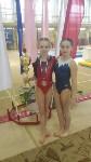 Туляки на соревнованиях по спортивной гимнастике в Брянске., Фото: 13