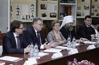 Открытие регионального отделения Ассоциации «Российское Историческое Общество», Фото: 7