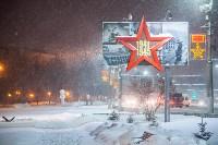 Снегопад 14 января, Фото: 20