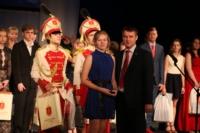 Городской бал медалистов-2014, Фото: 160