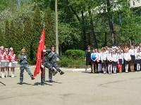 Центру образования №45 присвоено имя Героя Советского Союза Николая Прибылова, Фото: 5
