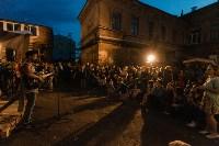Картонная ночь - 2015, Фото: 91