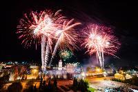 Салют в честь Дня Победы-2021, Фото: 6