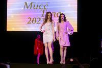 Мисс Тула - 2021, Фото: 216