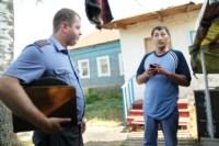 Рейд по незаконной продаже арбузов, Фото: 24