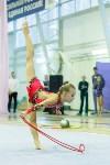 Кубок общества «Авангард» по художественной гимнастики, Фото: 28