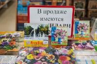 "Акции в магазинах ""Букварь"", Фото: 77"