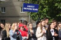 В Туле прошел ежегодный парад студентов, Фото: 15