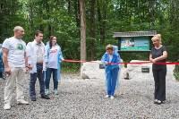 На экотропе «Малиновая засека» прошел Всероссийский субботник, Фото: 42