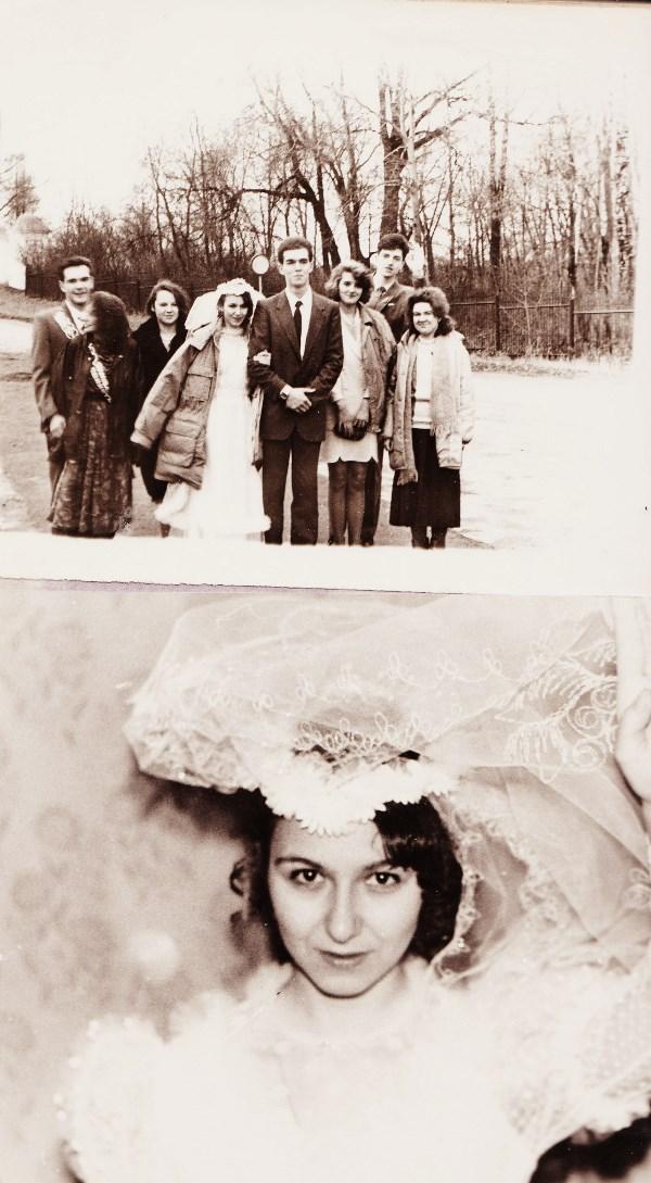 У подруги на свадьбе, ноябрь 1992 год