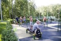 """Тренировка """"Тулицы"""" в парке, Фото: 57"""