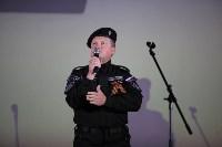 Алексей Новогородов в кинотеатре «Родина», Фото: 12