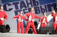 Праздничный концерт «Стань Первым!» в Туле, Фото: 5