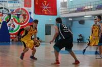 "Баскетбол ""Тула"" - ""Тула-ЩекиноАзот"", Фото: 22"