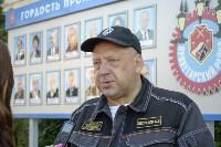 Субботник в Пролетарском округе Тулы, Фото: 23