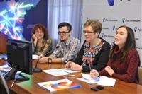 Видеоконференция от «Ростелеком», Фото: 20