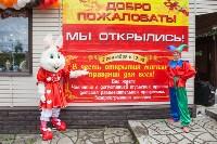 """Открытие магазина """"Тульский пряник"""", Фото: 2"""