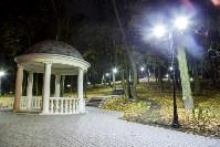 Платоновский парк вечером, Фото: 7