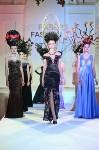 В Туле прошёл Всероссийский фестиваль моды и красоты Fashion Style, Фото: 87