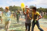 ColorFest в Туле. Фестиваль красок Холи. 18 июля 2015, Фото: 16
