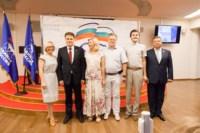 Команда Груздева, Фото: 76