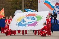 Акция год до старта ХIХ Всемирного фестиваля молодежи и студентов – 2017, Фото: 44