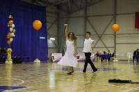 Танцевальный турнир «Осенняя сказка», Фото: 39
