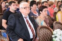 День семьи, любви и верности в Дворянском собрании. 8 июля 2015, Фото: 80