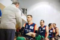 Чемпионат России по баскетболу на колясках в Алексине., Фото: 92
