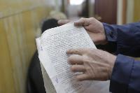 Жалобы, штрафы, расторжение договора или субсидии: что заставит УК работать?, Фото: 2