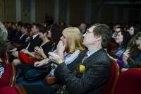 Кинофестиваль Шорты-2017, Фото: 20