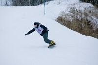 I-й этап Кубка Тулы по горным лыжам и сноуборду., Фото: 44