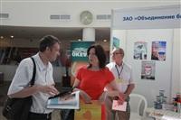 Форум предпринимателей Тульской области, Фото: 3
